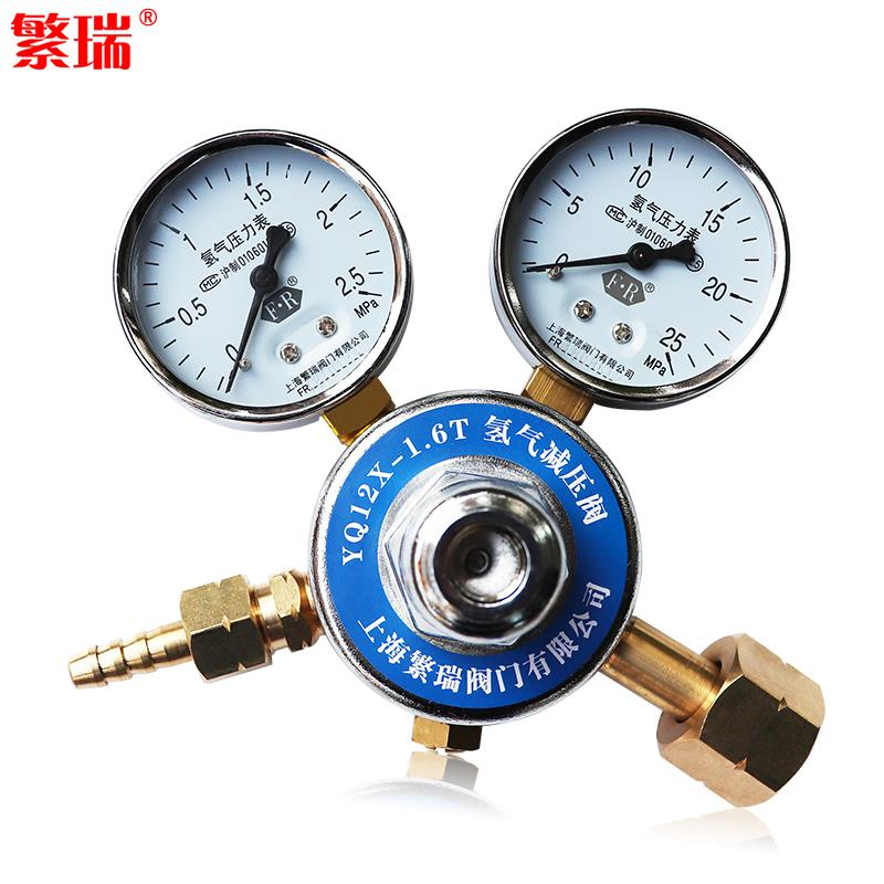 YQ12X-1.6T氢气减压阀
