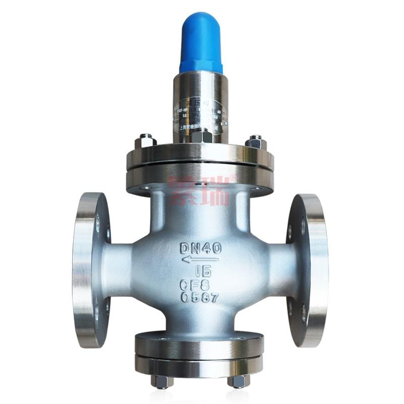 Y42X-16P DN0 50 80 100 150 200 弹簧活塞式减压阀
