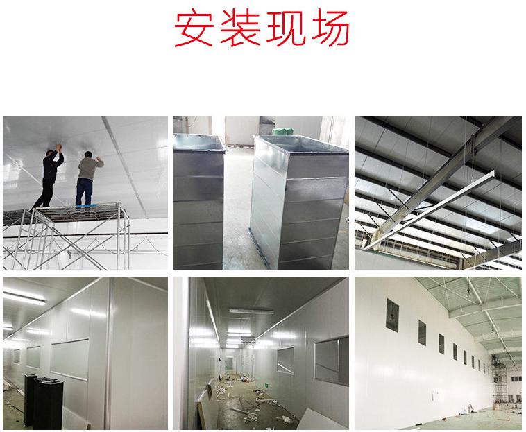 曹县净化彩钢板生产销售基地