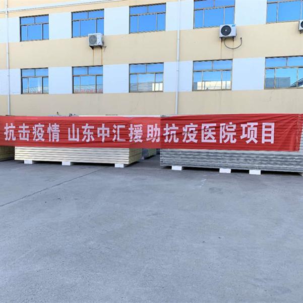 阳信县净化彩钢板采购商