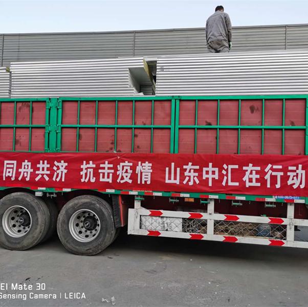 岩棉彩钢复合板东昌府区性价比高