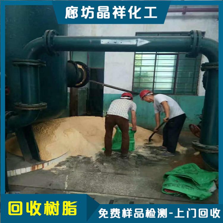 青海回收过期树脂