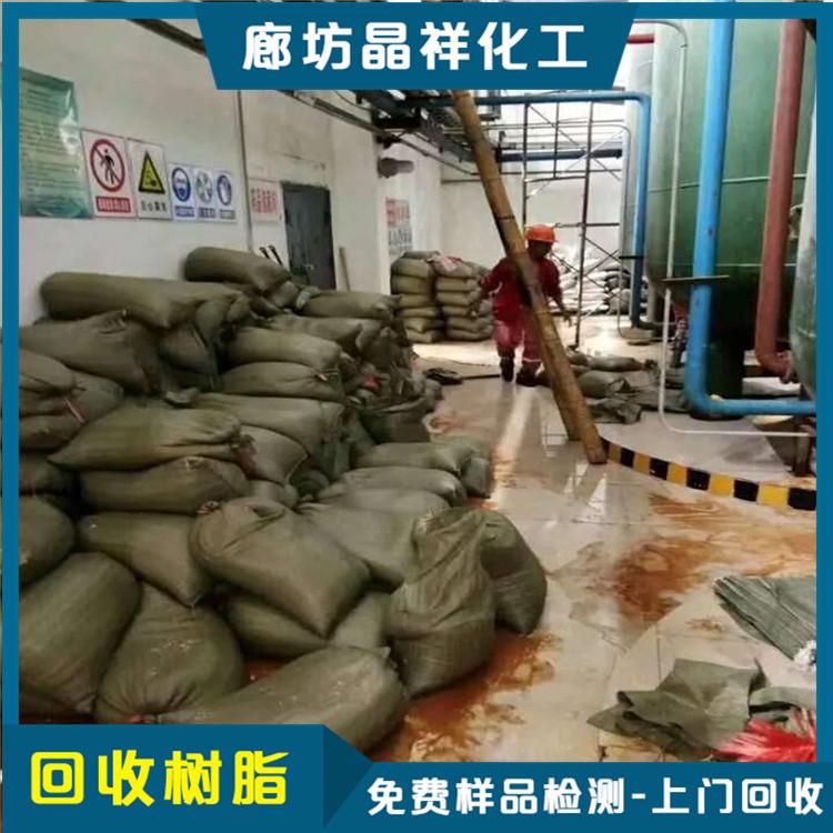 黑龙江回收树脂