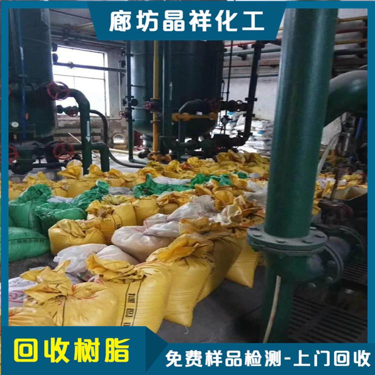 宁夏回收过期树脂