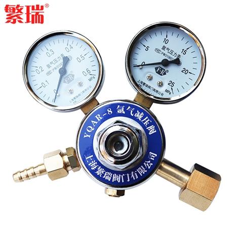 氩气减压阀YQAR-8氩气减压器YQAR8调节器氩气AR压力表