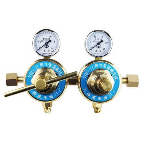 YQD-11氮气减压阀