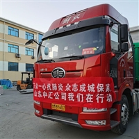 高唐县净化彩钢板供求