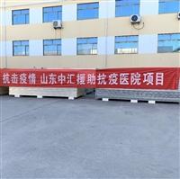 单玻镁岩棉手工板每周回顾东港区复工生产