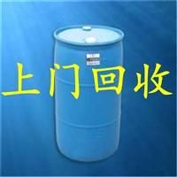 兗州回收橡膠促進劑,兗州哪里上門回收過期防老劑