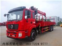 开封12吨随车起重运输车生产厂家