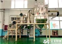化工材料氧化铝 氢氧化铝专用超微粉碎设备