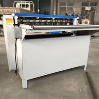 橡胶皮革分切机厂家 瑞川机械 多功能多刀分切机价格