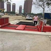 金華礦山車輛沖洗設備 自動沖洗設備