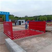 衡陽工地沖洗槽洗車平臺高品質