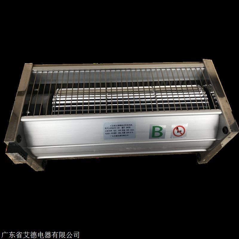 GFDD760-120干式变压器冷却风机