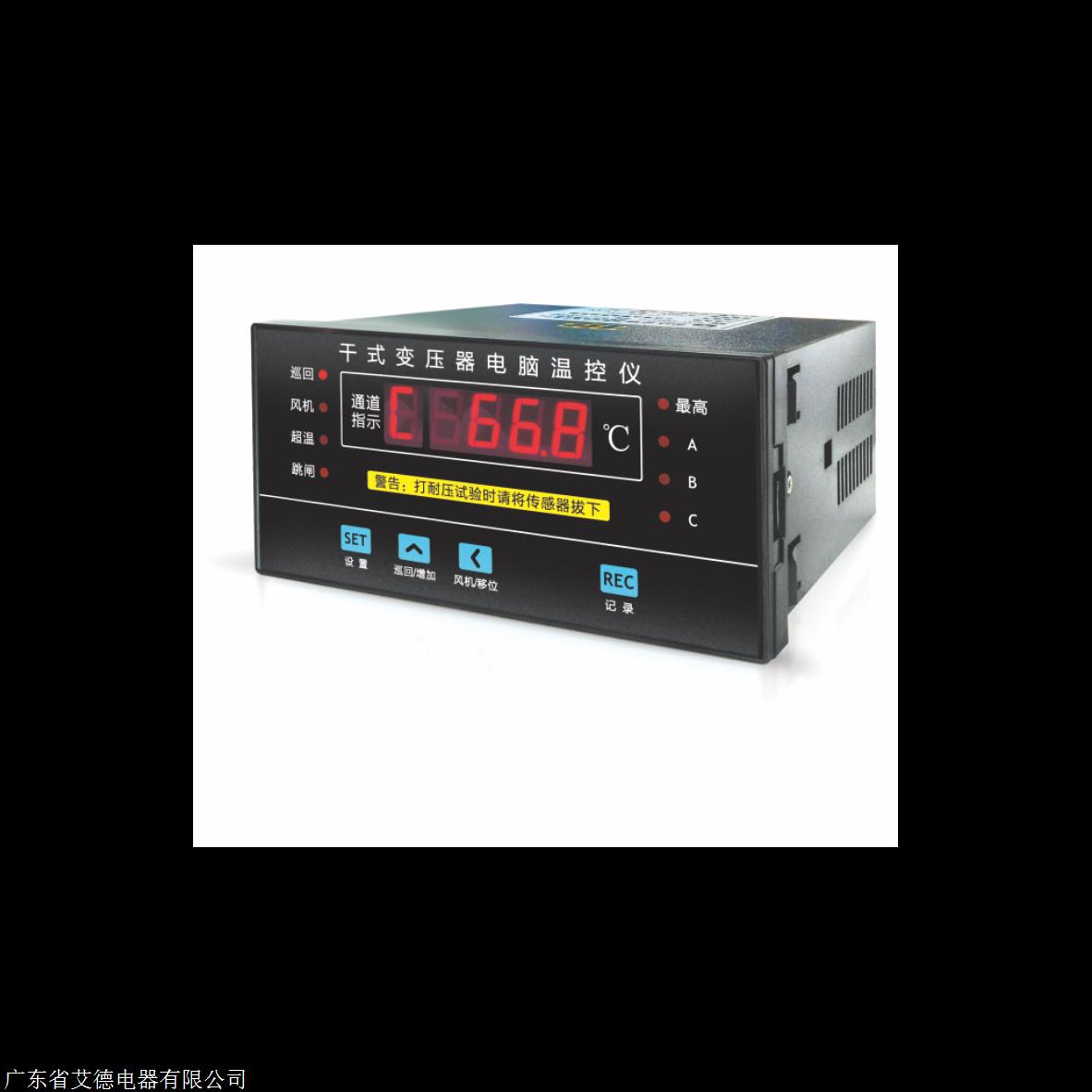 BWDK-326F干式变压器温控器
