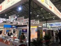2020上海国际地坪设备展VIP展位正在招商中展会地点