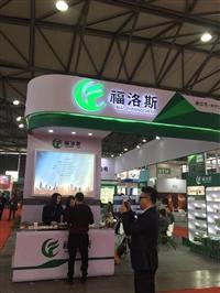 2020上海国际地坪设备展VIP展位正在招商中如何预订