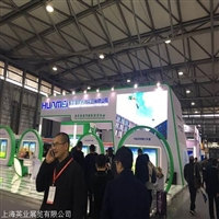 2020上海国际地坪设备展VIP展位正在招商中费用多少钱