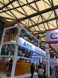 2020上海国际地坪设备展VIP展位正在招商中在哪举办