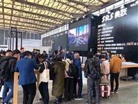 2020上海国际地坪设备展VIP展位正在招商中展会日期