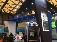 2020上海国际地坪设备展VIP展位正在招商中联系电话