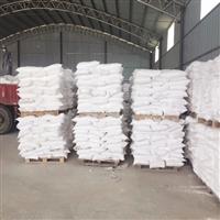 天津1250目轻质碳酸钙价格多少:新闻