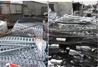 白云區鋁邊料回收-廢鋁回收多少錢一噸