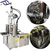 厂家小型立式注塑机供应 电子配件专用小型立式注塑机