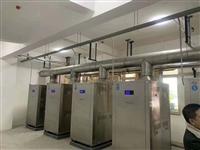 遼寧燃氣蒸汽供暖工業鍋爐廠家
