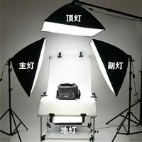 淘寶60130靜物拍攝台攝影燈套裝攝影棚