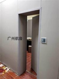 昭阳区谈话室防撞墙廉政文化教育中心纳米棉防撞软板