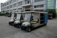 2020款 鴻暢達 電動酒店布草車 高爾夫球車 高爾夫送餐車
