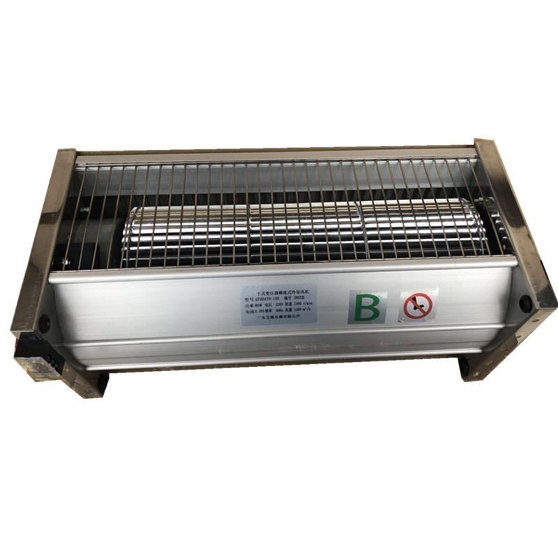 干式变压器冷却风机GFDD450-80参数
