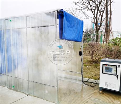 传送带消毒系统设备