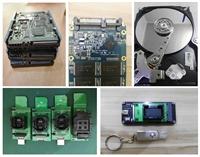 移動硬盤不識別 莆田哪里可以硬盤修復