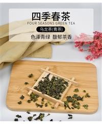 COLMAR四季春茶 奈雪的茶水果茶袋泡茶 連鎖店專用三角茶包