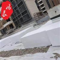 佛山隔音泡沫板 佛山高密度泡沫板 广州天河泡沫板