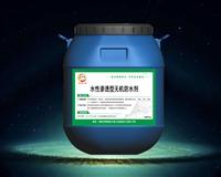 AMP-LM二阶反应型防水涂料粘结层