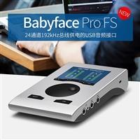 直播設備RME Babyface Pro FS便攜音頻接口改進版
