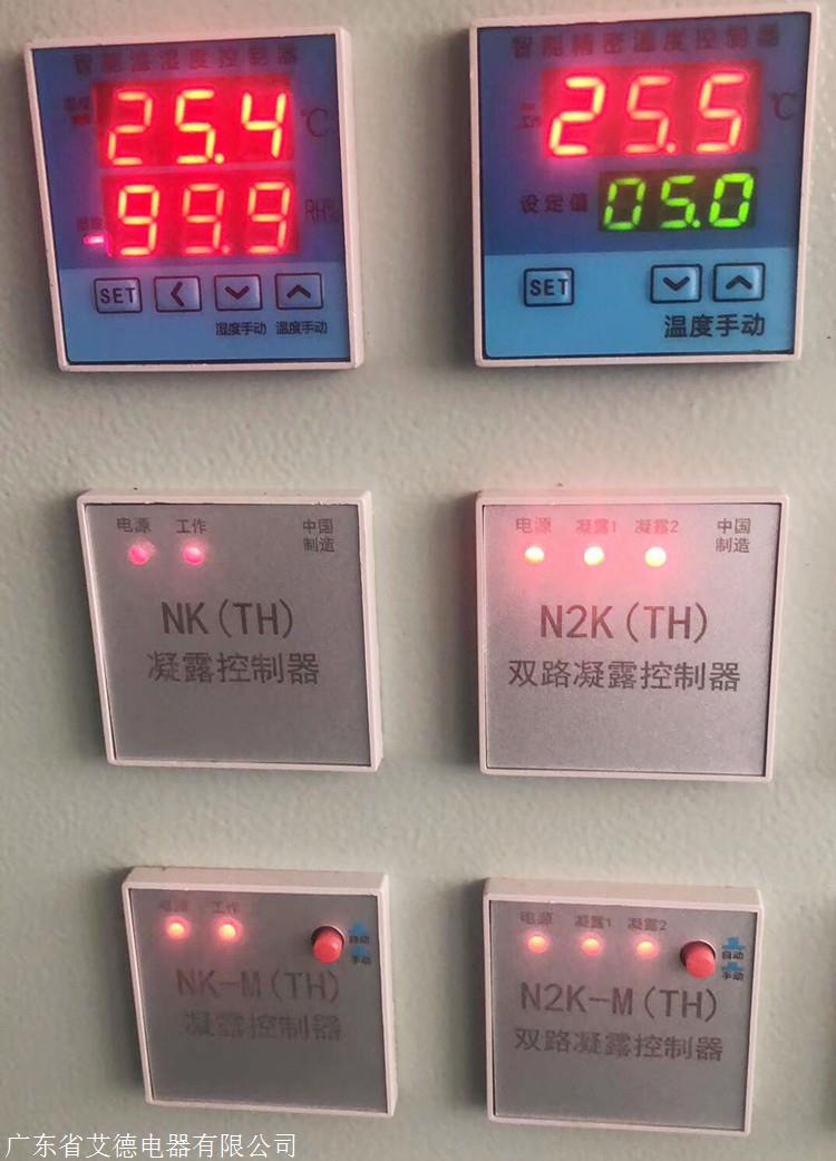AS-2BHW温湿度控制器参数