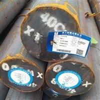 40Cr圆钢厂家 40Cr圆钢经销商