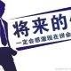 東莞市營業執照辦理個體公司費用