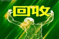 北京二手磁盘存储柜回收大量闲置