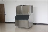湖北襄樊50公斤菱形冰块制冰机