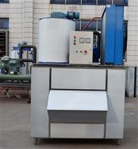 四川攀枝花660公斤菱形冰块制冰机