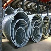 供應呼倫貝爾鋼波紋管 涵洞波紋管 運馳鋼波紋涵管廠家