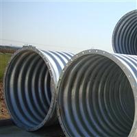 運馳鋼波紋涵管 供應牡丹江涵洞鋼波紋管 東北鋼波紋管涵廠家