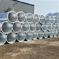 運馳 五大連池道路用鋼波紋管涵 涵洞鋼波紋管廠家 金屬波紋涵管