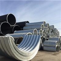 綏化市鋼波紋管涵報價 涵洞鋼波紋管廠家 運馳鋼波紋涵管